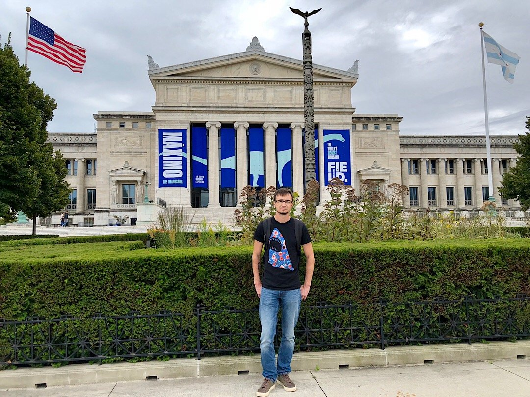 Чикаго, Field Museum